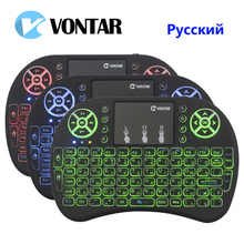 VONTAR i8+ English Russian Backlight Mini Wireless Keyboard 2.4GHz 3 color Touchpad Handheld for Android TV BOX Laptop Backlit(China)