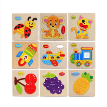 Cute animals cars fruits 3D wooden jigsaw puzzle gift toy baby kids early learning educational intelligence puzzles games toys