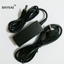 20V 2A 40W Universal AC Adapter Battery Charger For MEDION AKOYA Mini E 1210 Series E1210 Netbook