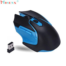2.4GHz Wireless Optical Gaming Mouse Mice For Computer PC Laptop Gaming mouse Gaming Mouse Maus raton para juegos SP26