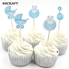 KSCRAFT Baby Wagon Party cupcake toppers picks decoration for Kids Birthday party Baby Shower Cake favors Decoration supplies
