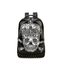 2017 Fashion Skull Metal Patttern male Creative 3D personality funny Rivet Cool Street Hip hop Men Backpacks Sale