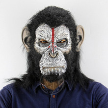 King Kong Planet of the Apes Gorilla Mask hood Gorillas Overhead Monkey Latex Animals Masks Blood Scary Halloween Party(China)