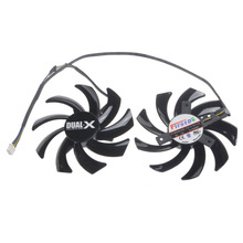 2Pcs/lot 85mm FD7010H12S 12V 40mm hole Graphics Video Card Fan Replacement For Sapphire HD 7790 7850 7870 7950 cooling system