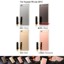 Best Luxury Cheap Soft TPU Electroplating Mirror Miror Phone Accessories Case Capa Etui For Huawei P8 Lite 2015 P8mini Black