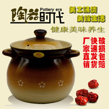 The original fire fire resistant ceramic casserole soup stew pot soup pot heat lithium porcelain porridge stew soup.(China)