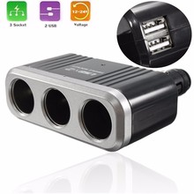 2016 Newest Triple 3 Way Splitter Car Cigarette Lighter Socket Adapter Dual 2 USB Charger
