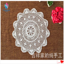 free shipping 40cm Round 6 pics/lot cotton crochet lace doilies for home decor coasters placemat with flowers cup pad pot hodler
