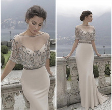 fashion evening dresses with shawl  2017 o neck crystal beaded slim long women pageant dress  formal prom party gown