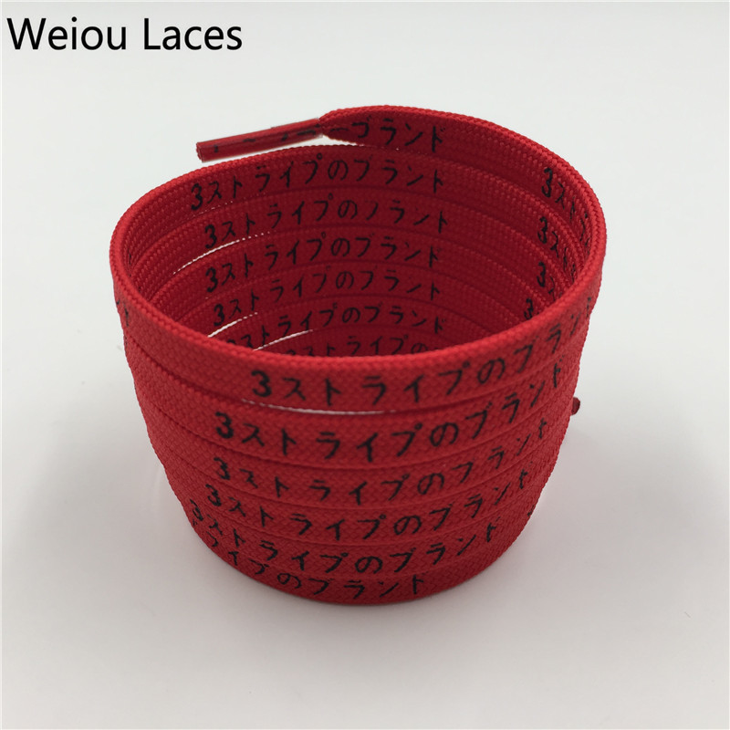 Stylish Premium 7mm Flat Printed Japanese Katakana Letter Shoelaces Pretty Bootlaces Trendy Colourful Specialty Shoestring