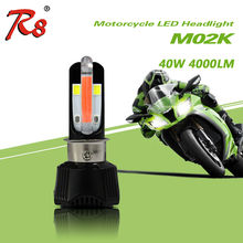 Generic U-shaped Red DRL Foglight Design M02K DC 40W 4000LM Hi/Lo Beam Motorcycle Motorbike LED Headlight Fit H4 P15D H6 HS1(China)