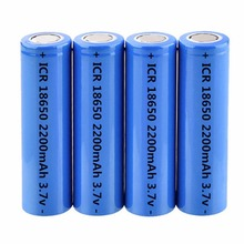 4pcs 3.7V 18650 Lithium Battery 2200mah Large Capacity Rechargeable Battery Lithium Li-ion ICR Battery for Flashlight Headlamp