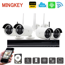 1.3MP Wireless Video Surveillance System 4CH DVR Kit Wifi IP Camera 960P CCTV Camera Outdoor Security Camera with HDD RemoteView