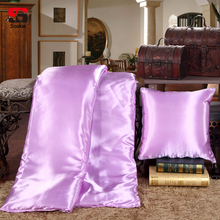 Solid Satin Ice Silk Cushion Blanket Portable Air Conditioner Quilt Multi-function Home Decor Car Sofa Smooth Throw Blanket