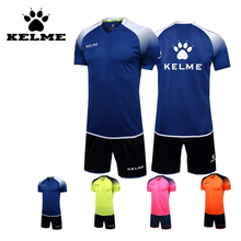 KELME Pro Soccer Uniform College Football Jerseys 2016 2017  Can Be Customized Short Sleeved Football Sets Maillot De Foot Top