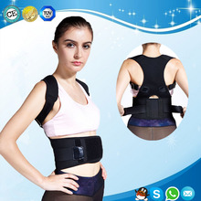 lumbar brace,upper back support brace posture correction belt can correct bad posture