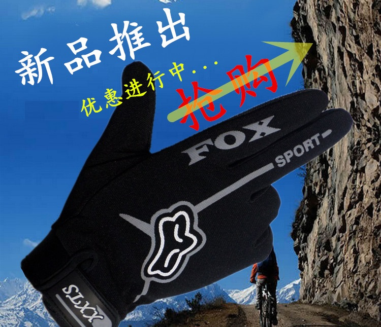 The athletes wear long gloves men riding Wuzhi Fitness Gloves<br>