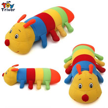 Triver Toy Cute foam particles containing plush caterpillar toy stuffed doll gift for baby kids children free shipping