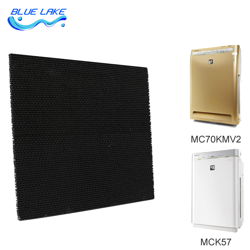 Best Consumables suppliers,Deodorization Activated carbon filter,Filter formaldehydeFor daikin MC70KMV2 MCK57,Air purifier parts<br>