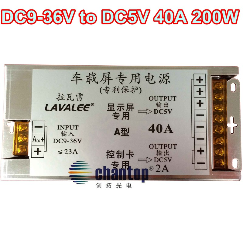 non-isolated DC9V-36V to DC5V 40A 200W Bus/ car vehicle led display Power inverter Step Down Module DC-DC swtiching power supply<br>