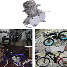 Professional Low Noise 2 Stroke 80cc Cycling Silver Motor Engine Kit Gas Great For Motorized Bicycles Cycle Bikes Silver(China)