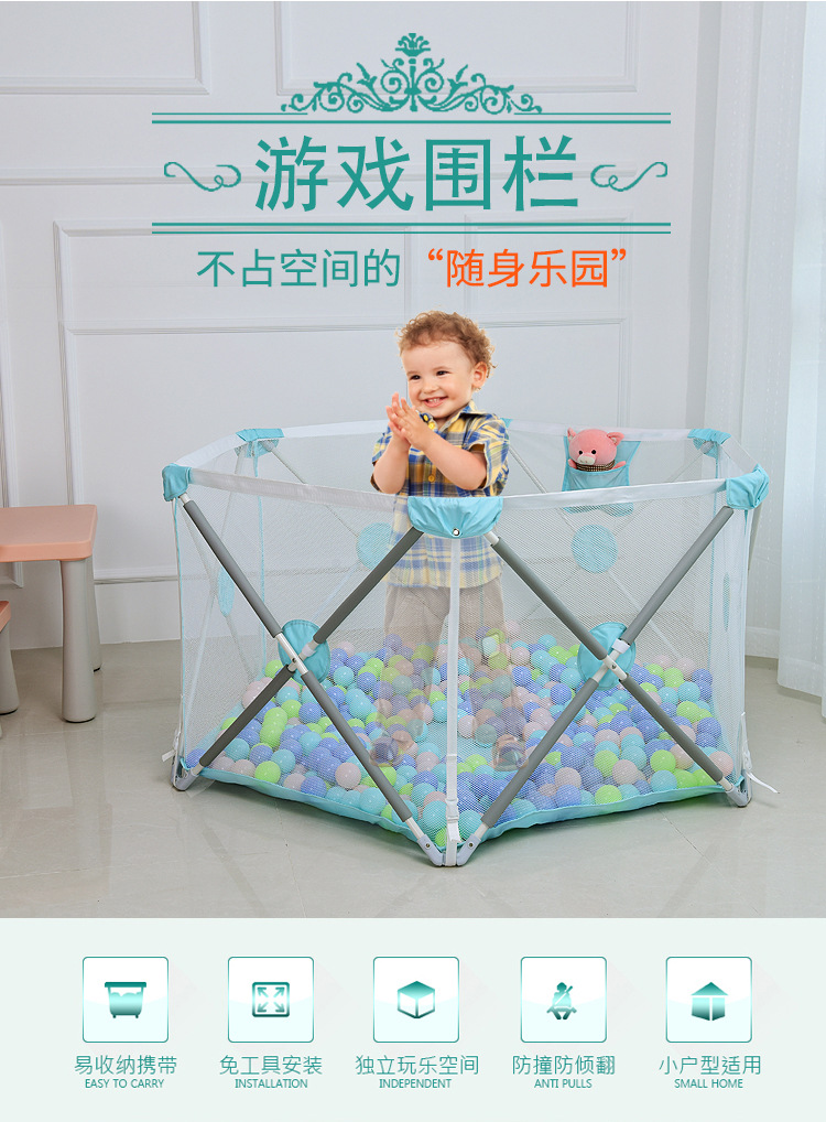 Color : Pink, Size : 140*68cm Baby playpens for babies Play Yard Childrens play fence infant fence indoor baby toddler fence home foldable