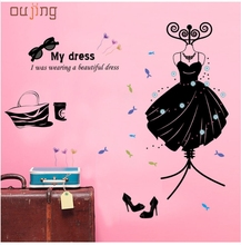 Fashion Heaven Fashion Boutiques Decoration My Dress Wall Stickers Decals Art PVC Wall Posters,jul 12(China)