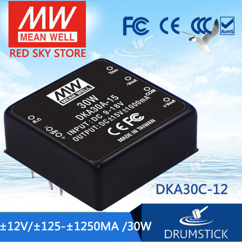 Advantages MEAN WELL DKA30C-12 12V 1250mA meanwell DKA30 12V 30W DC-DC Regulated Dual Output Converter<br>