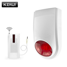 Wireless waterproof external flash led strobe outdoor siren for kerui alarm system