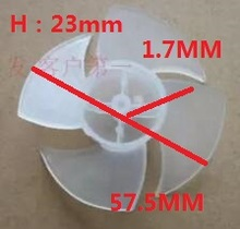 4 blades plastic fan blade for hair dryer(China)