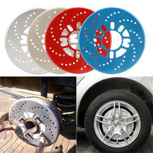4 Colors Automotive Wheel Disc Brake Cover for Car Modification Brakes Sheet Auto Wheels Plate Rear Drum Brakes Car-styling(China)