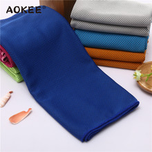 Man Quick Dry Hand Face Bath Towels Absorbent Microfiber Towel Gym Camping Swimwear Shower Sports Travel Towel with Carrying Bag(China)