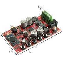 TDA7492P 50W+50W Wireless Bluetooth 4.0 Audio Digital Amplifier Board WIth Case Integrated Circuits Module