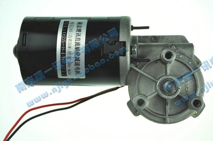 LX50WG 24V 50W 50R /min Low speed High Torque Worm Gear Reducer Electric Motor<br>