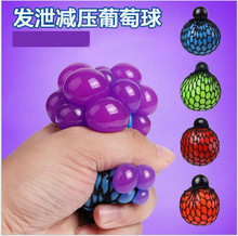 grapes squishy toys Relieves Stress Toy Slow Rising Mobile Phone Straps Squeeze squishies Kids Toy