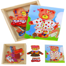 Free shipping educational toys wooden clothing Winnie bear single girl locker box stereo jigsaw puzzle game creative gift 1 pc