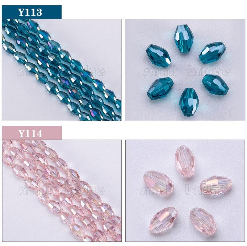 Oval Glass Beads (7)