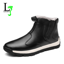 Men 눈 Boots Winter Plus 퍼 방수 Botas 보낸 험 브레와 2018 Shoes Men Warm Ankle Boots PU Work Boot 망 캐주얼 슈 큰 Size 48(China)