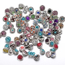50pcs/lot Mixed snap High quality button charm Rhinestone 12mm Metal Button For Interchangeable DIY Snaps Jewelry(China)