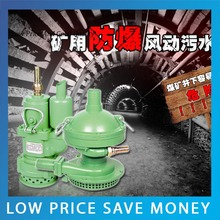 Buy QYW18-70-K Mine Use Wind Turbine Submersible Pump for $199.00 in AliExpress store