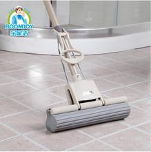 New arrival 27cm Width dexterously type Squeeze Sponge Mop Soft Floor Mop Easy Mops Floor Cleaning Mop(China)