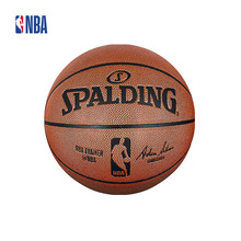 Original NBA Spalding 3 Pound OverWeight Training Ball Indoor PU 7# Basketball SBD0140A(China)