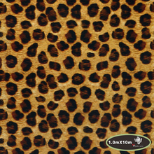 High quality YELLOW LEOPARD PRINT Hydrographic Film Water Transfer Printing Film,50cm Wide,water transfer film HTM-12470