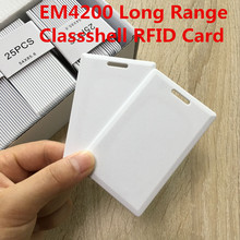 Long Range Proximity Card 125KHz RFID/EM 1.8mm Thickness Card with EM4200 chip Clamshell Card  for door access control system