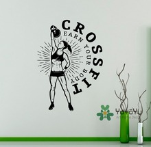 Crossfit Wall Vinyl Decal Fitness Gym Women Sport  Wall Sticker Home Decor Living Room Wall Murals Art Finess Club Decal NY-152