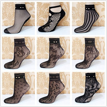 10 pairs/lot 21 styles Lady Girl Sexy Fishnet Lace Nylon Socks Mesh Thin Women Short Socks Black Color For Spring ,Summer
