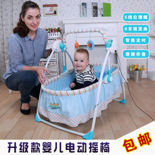 Electric Baby Cradle Rocking Bed Baby Crib Swing Bed To Sleep(China)