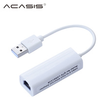 Acasis Newest USB 2.0 LAN Adapter Network Card For Nintendo For Wii Console Video Game Promotion Drop Shipping(China)