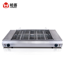 Commercial electric infrared no-smoke barbecue pits electric oven household chicken rice oven