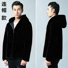 Haining NEW MENS imitation fur coat and fur thick size Korean men's men's mink fur